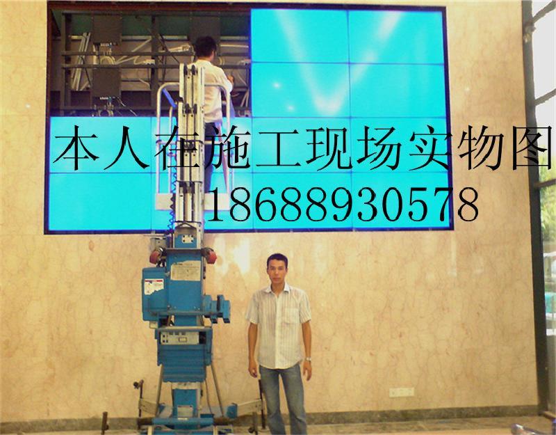 供应液晶拼接屏监控指挥中心显示屏显示器大屏幕和设计方案批发