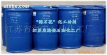 供应匀染剂AN海石化电商图片