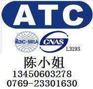 供应申请连接器IP67测试CE认证图片