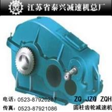 供应ZQH250圆柱齿轮减速机