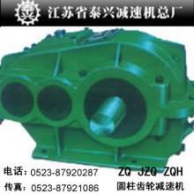 供应ZQH500圆柱齿轮减速机
