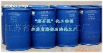 供应PPG-4000海石化电商图片