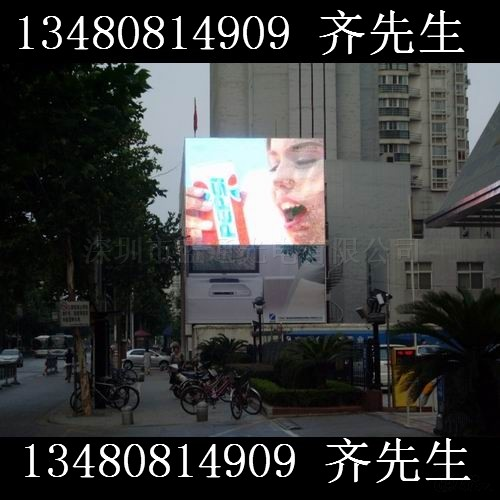户外广告电视