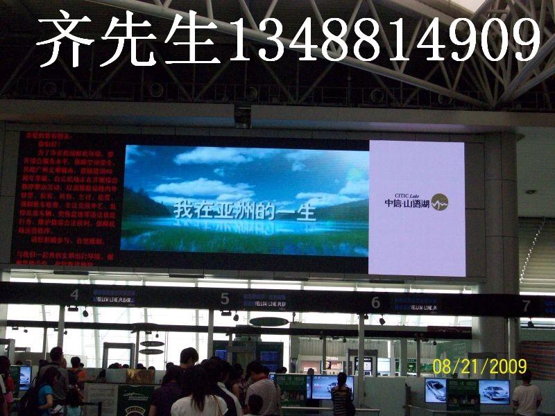 大屏幕显示器