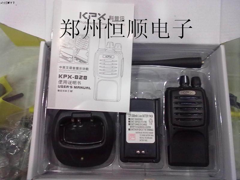 对讲机图片 对讲机样板图 郑州出售科普讯828对讲机 郑州...