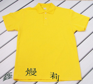供应男式T恤衫长袖全棉空白T恤衫工服图片