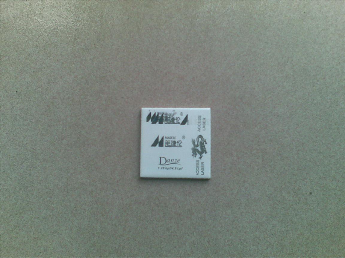 供应陶瓷激光花纸陶瓷激光打标机