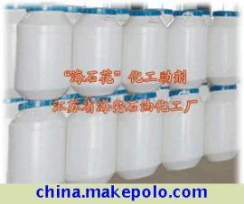 厂家直销江苏省著名品牌海石花供应LAE-9海石化电商图片
