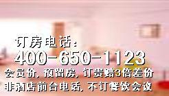 4006501123电话预订大连海之恋自助服务式公寓预订电话预订批发