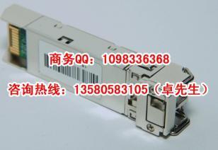 H3C单模光纤模块图片