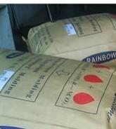 供应抗霉菌热固性塑料批发