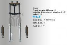 供应ZH-1150太子
