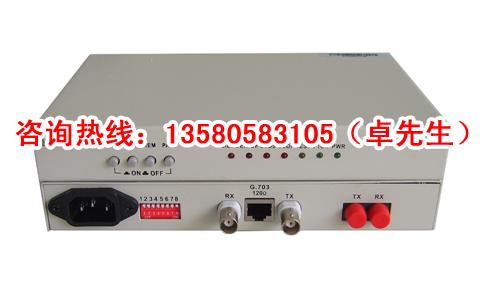 供应单模光纤调制解调器批发