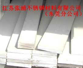 不锈钢扁钢拉丝图片
