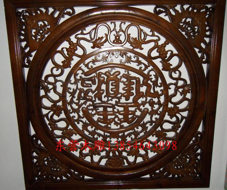 东营古月木雕挂件招财进宝图图片
