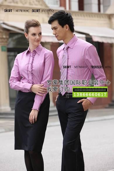 粉红色衬衣配什么领带,粉色衬衣配什么领带,结婚粉色衬衣配