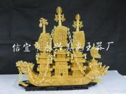 供应太原市风水用品 家居客厅办公室风水摆件 黄玉龙船