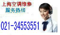 上海闵行志高空调维修图片/上海闵行志高空调维修样板图