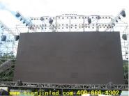 天津红桥GPRS无线p16户外全图片