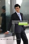 安徽合肥罗蒙羊绒大衣图片