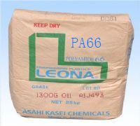 供应聚酰胺尼龙PA聚酰胺PA66