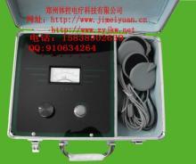 供应ZY-5-2生物电能量仪厂家特供