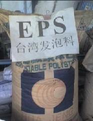 供应塑料原料EPS