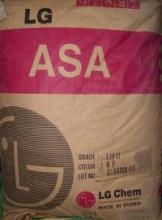 ASA塑料原料