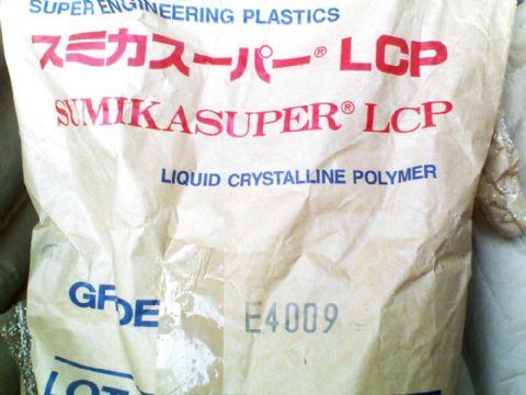 LCP塑料原料