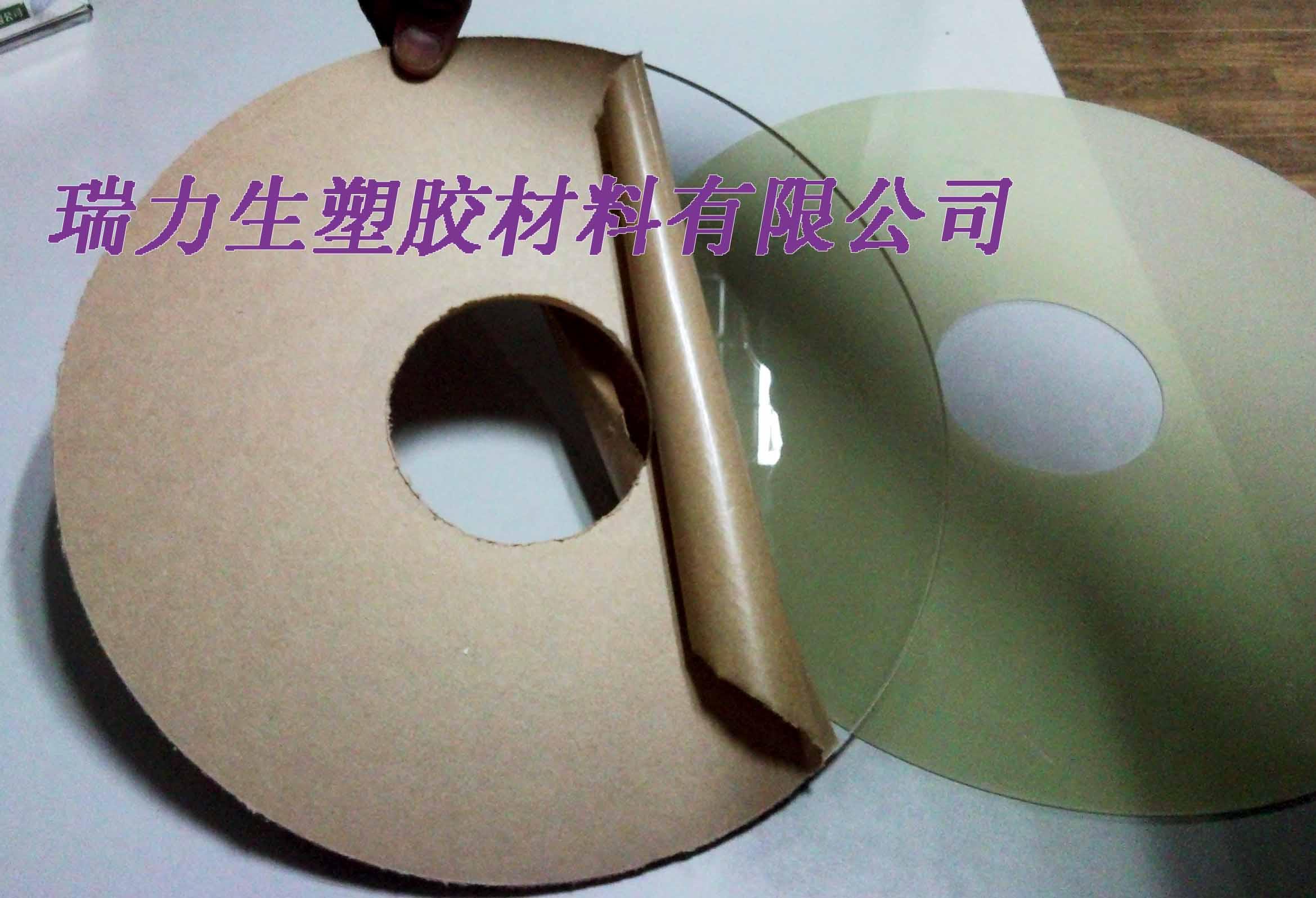 供应进口透明聚碳酸脂成品加工/进口透明PC制品加工批发