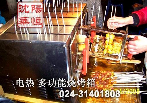 标签: 电烤箱图片简述:羊肉串电烤箱,电烤箱,羊肉串烤箱,烧烤...