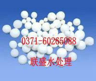 供应实心外凹蓄热球,16mm/18mm/25mm蓄热球