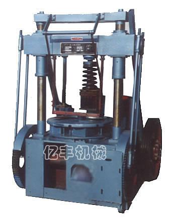 供应高效型煤压球机