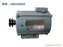 供应异步电机YVP71-6-2.7N