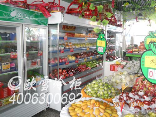 水果保鲜图片|水果保鲜样板图|水果保鲜