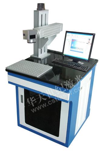 供应苏州无锡昆山上海光纤激光打标机价格 光纤激光打标加工批发