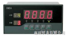 供应智能显示温度仪表