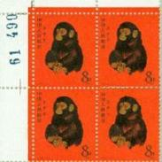 第二轮十二生肖整版邮票大全套图片