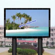大屏幕电视机
