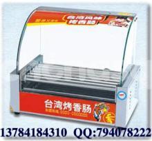 供应烤肠机河北烤肠机烤肠机烤肠机