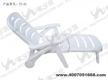 供应泳池塑料躺椅