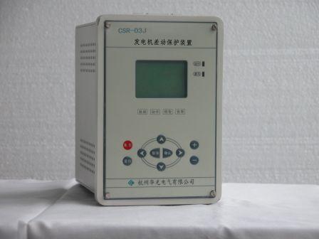 供应csr-03j发电机差动保护装置图片