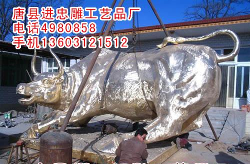 铜雕图片 铜雕样板图 铜器牛铜塑牛大型铜雕牛铜雕制作厂 ...