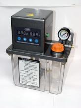 集中自动润滑泵