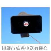 供应优质铁路道口音响器