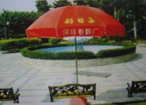 供应北京宣传帐篷生产 3*3广告帐篷 展览帐篷现货供应