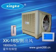 高品质豪华变频型节能环保冷风机图片