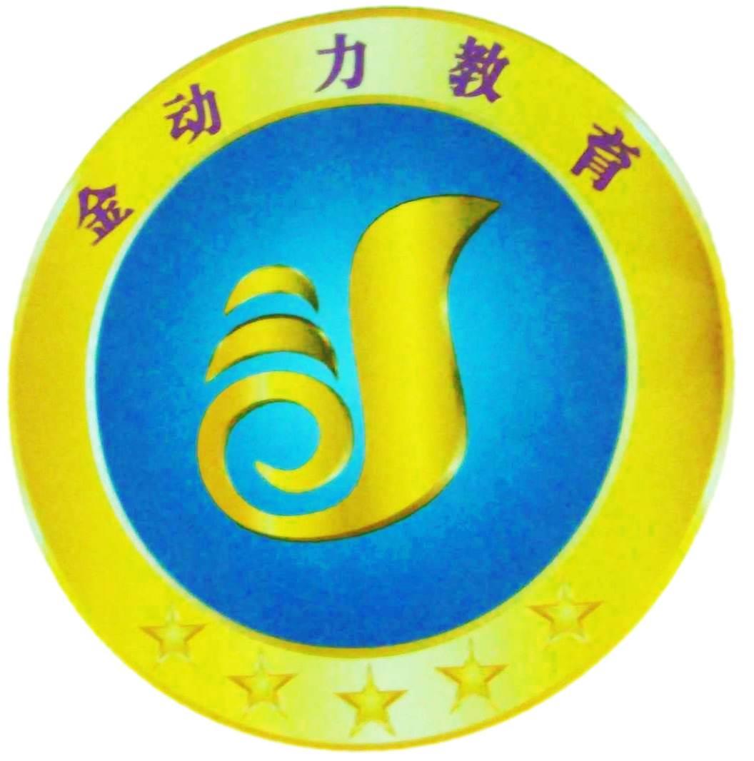 三菱PLC图片 三菱PLC样板图 苏州哪里有三菱PLC培训班 ...