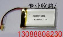 -回收笔记本电池 镍隔电池、聚合物电芯