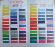 东莞市厚街桦艺装饰塑料纸品厂图片